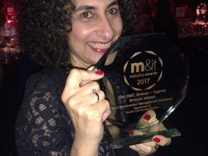 mit-award-omdmc
